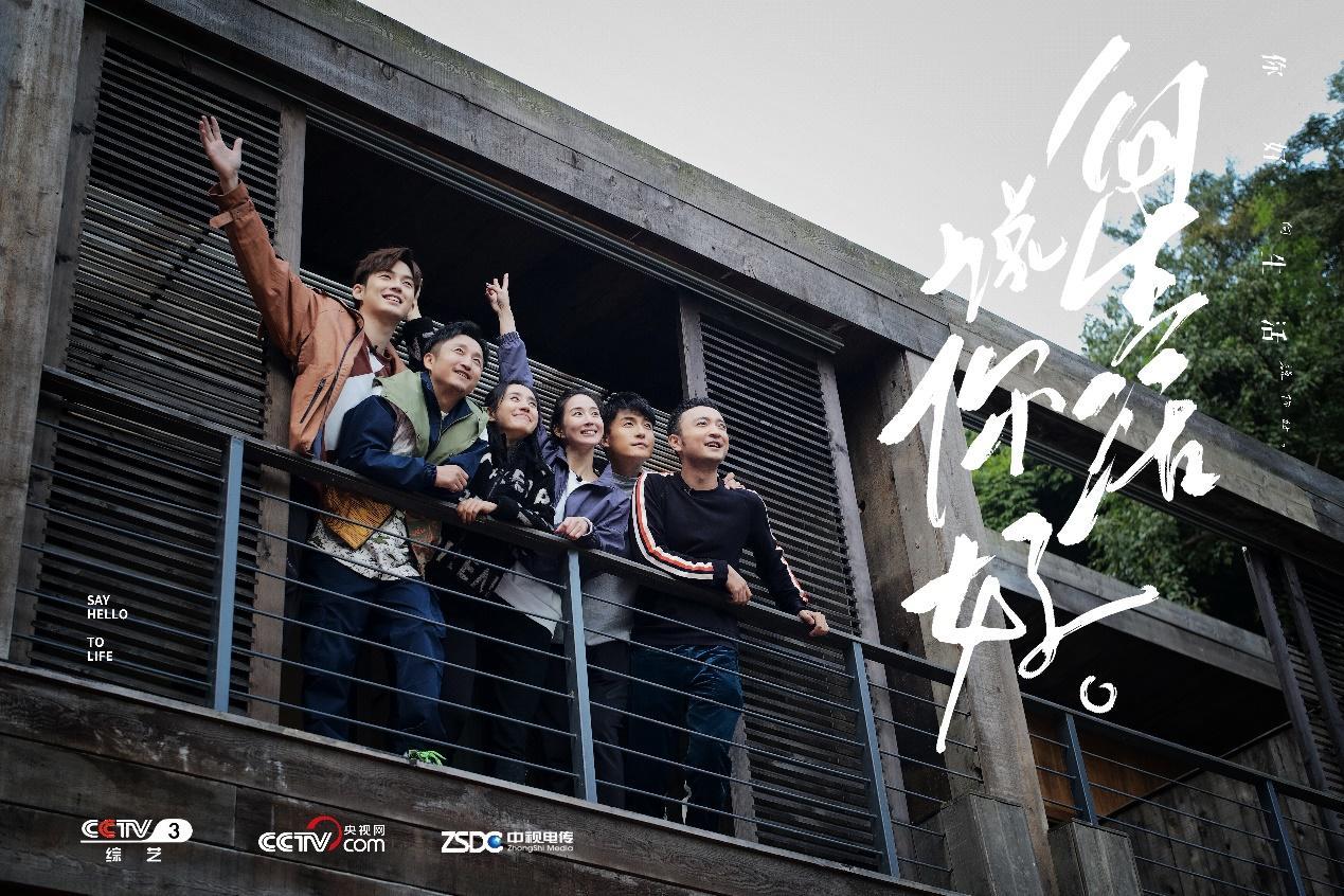 http://jszhy.cn/jingshan/165708.html