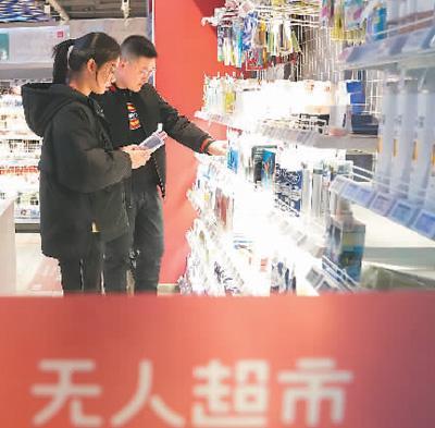 """让超市告别""""排大队"""",超市引入自助结账系统 有何利好?"""