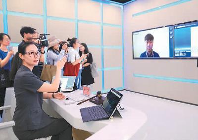 探访北京互联网法院:网上官司网上打 网络纠纷有说法图片
