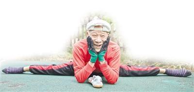 90岁老大爷骨骼精奇 每天在公园练劈叉和爬行孟令宇