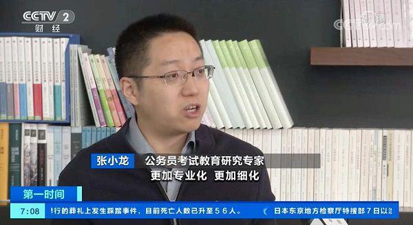青岛刘迪我研习的是什么专业考生