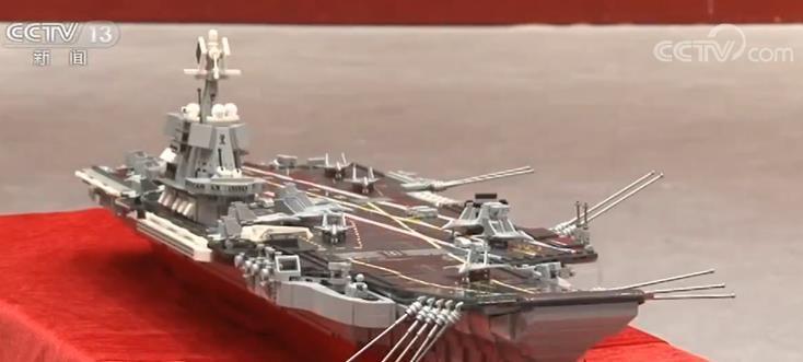 山东舰文创全球首发 呈现航母梦强军梦