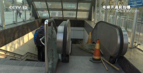 闲置8年郑州火车站电梯恢复运行 记者调查曾被踢皮球