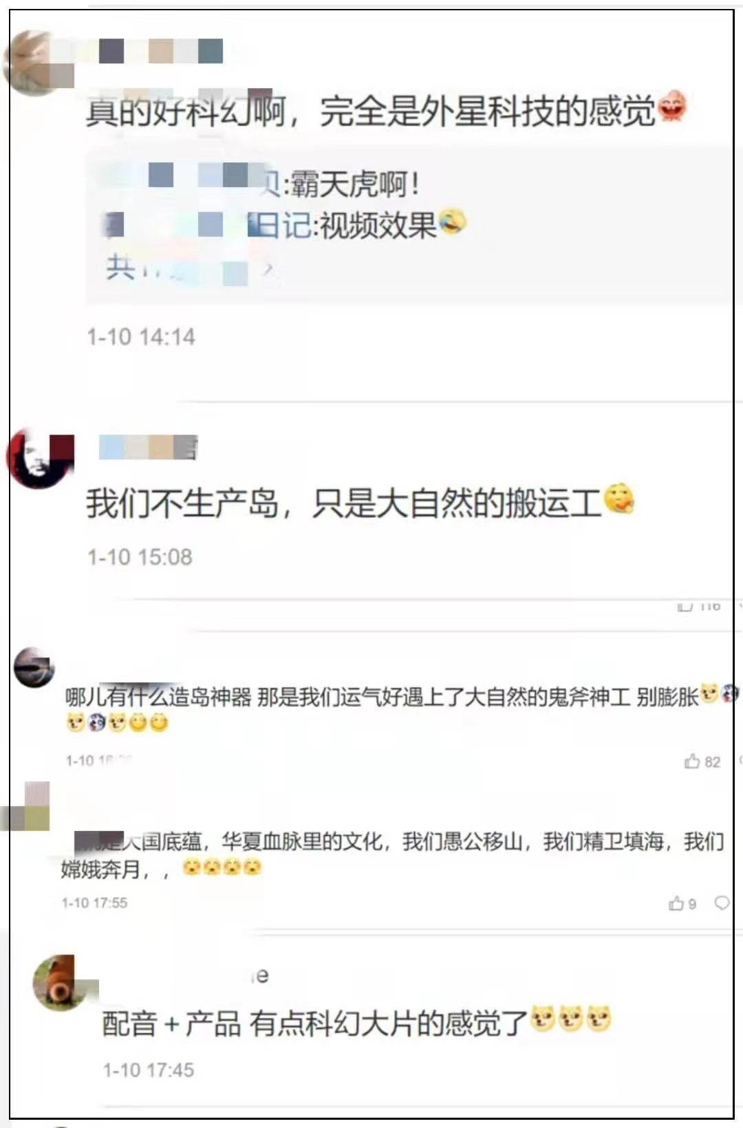 http://www.byrental.cn/tiyu/181051.html