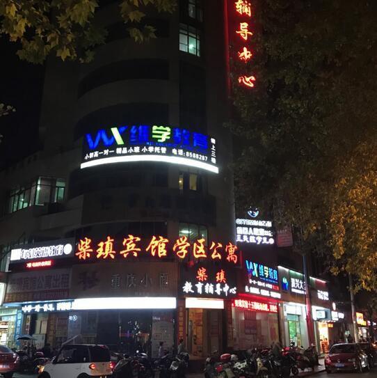 二三线中产妈妈:这块屏让北京教育资源触手可及