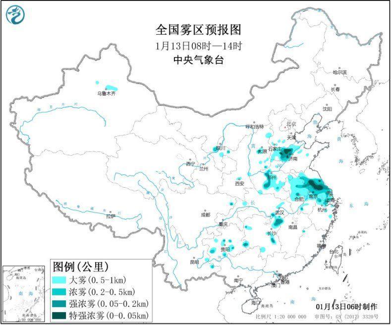 晋鲁豫皖苏等地出现大雾天气 中东部有大范围降水