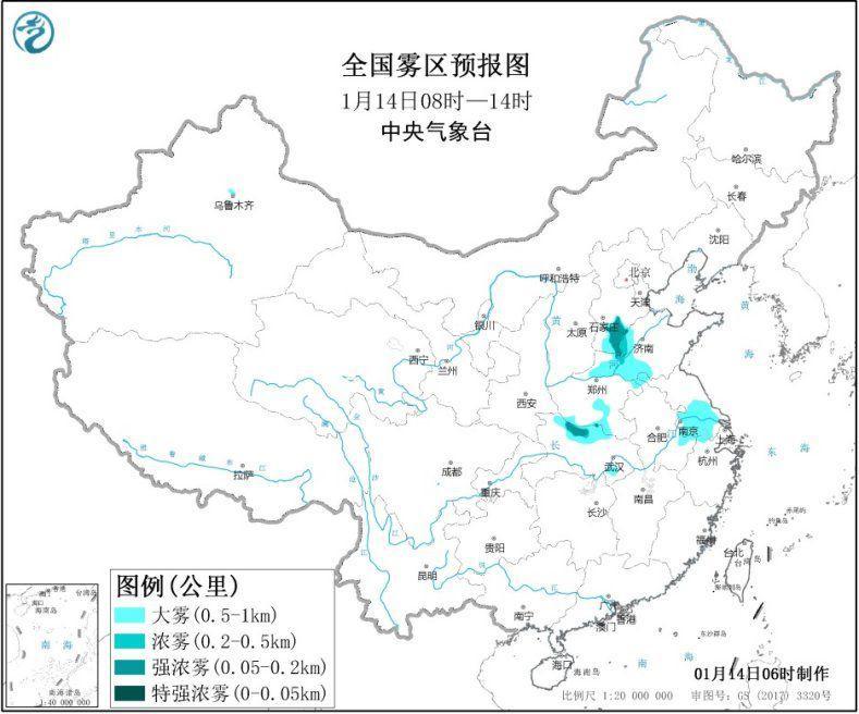 華北南部黃淮北部等地有霧或霾 中東部有大范圍雨雪天氣