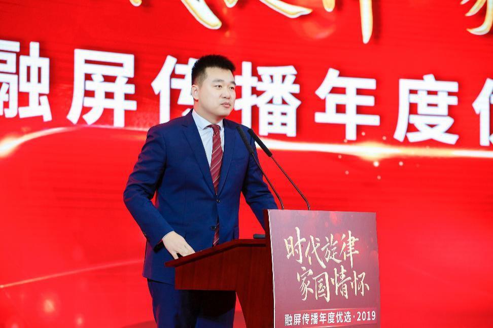 人民日报数字传播有限公司董事长兼总经理徐涛