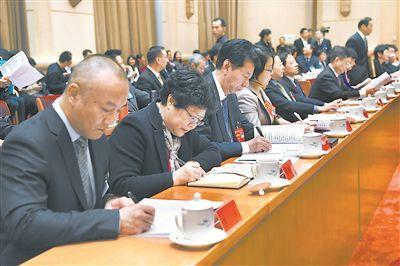 15位特约监察员列席中央纪委四次全会