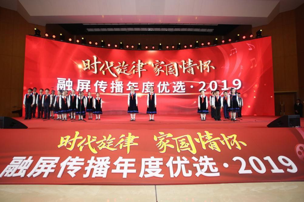 """北京市丰台区丰台第五小学""""炫彩合唱团"""" 合唱《我的祖国》"""