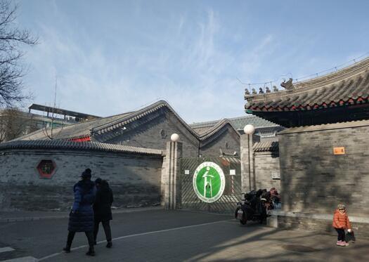 """北京新中产教育实录:在""""焦虑""""与""""佛系""""间徘徊"""
