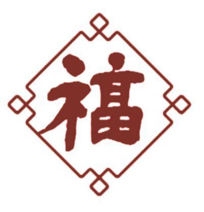 """""""集五福""""也能被骗?警方:扫福警惕三大套路"""