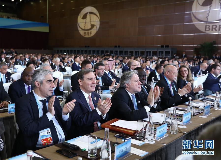 记习近平主席在瑞士发表人类命运共同体演讲三周年