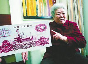 """""""新中国首位女拖拉机手""""""""人民币女郎""""梁军病逝潘倩倩唱的天高地厚"""