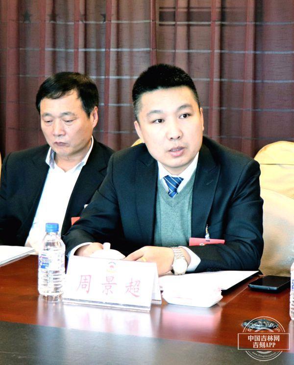 吉林两会政协小组讨论侧记