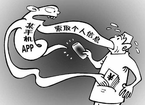 贷款App致自杀、福彩App坑钱财 高仿App、福彩App横行 手机App治乱有多难?
