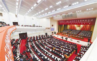 青海省十三届人大四次会议开幕侧记