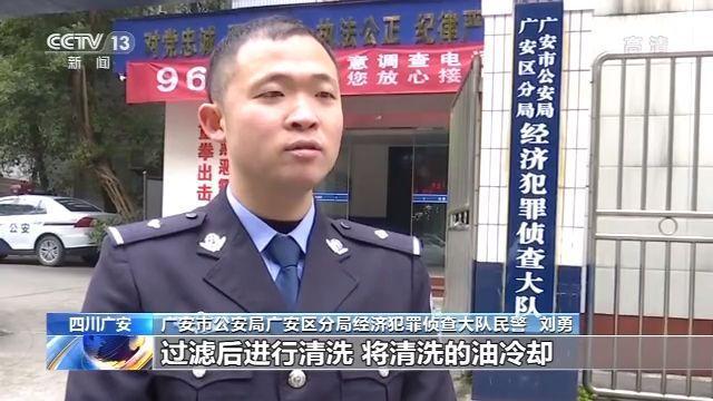 四川广安20家火锅店涉嫌生产使用地沟油被查处