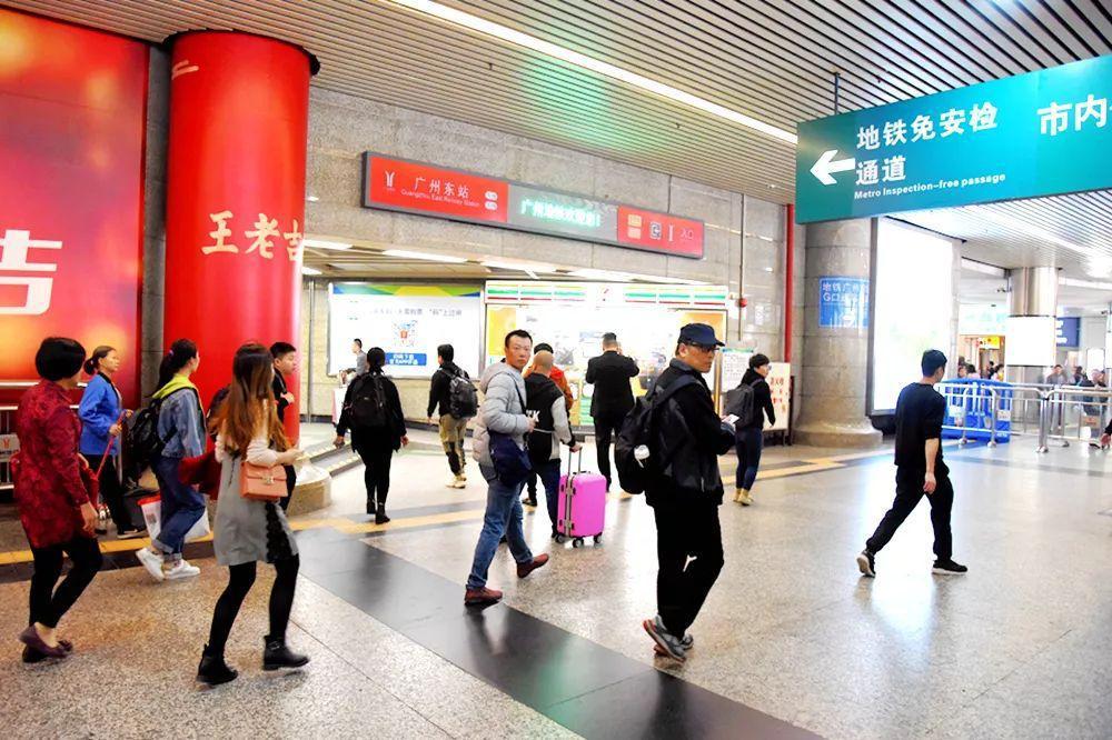 安检互认:过年回家 这些火车站不用重复安检了
