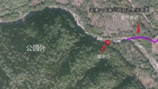 农夫山泉被指在武夷山毁林取水 真相究竟如何?