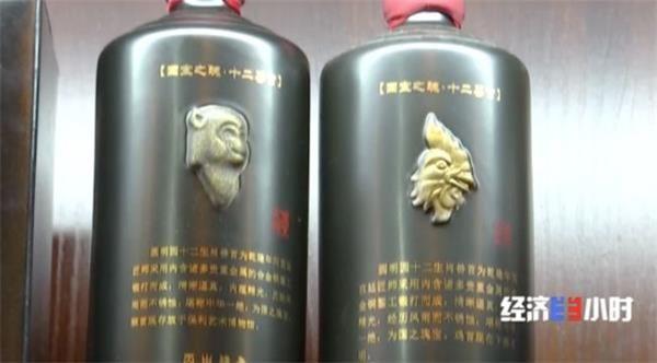 以圆明园十二兽首命名的生肖酒