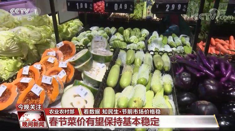 农业农村部:猪肉供需矛盾有所缓和 春节前后猪肉供需总体平稳
