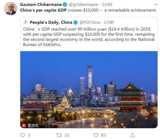 中国人均GDP突破1万美元海外网友:成就非凡令人惊叹