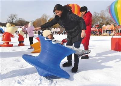迎春节北京推出87项文化活动
