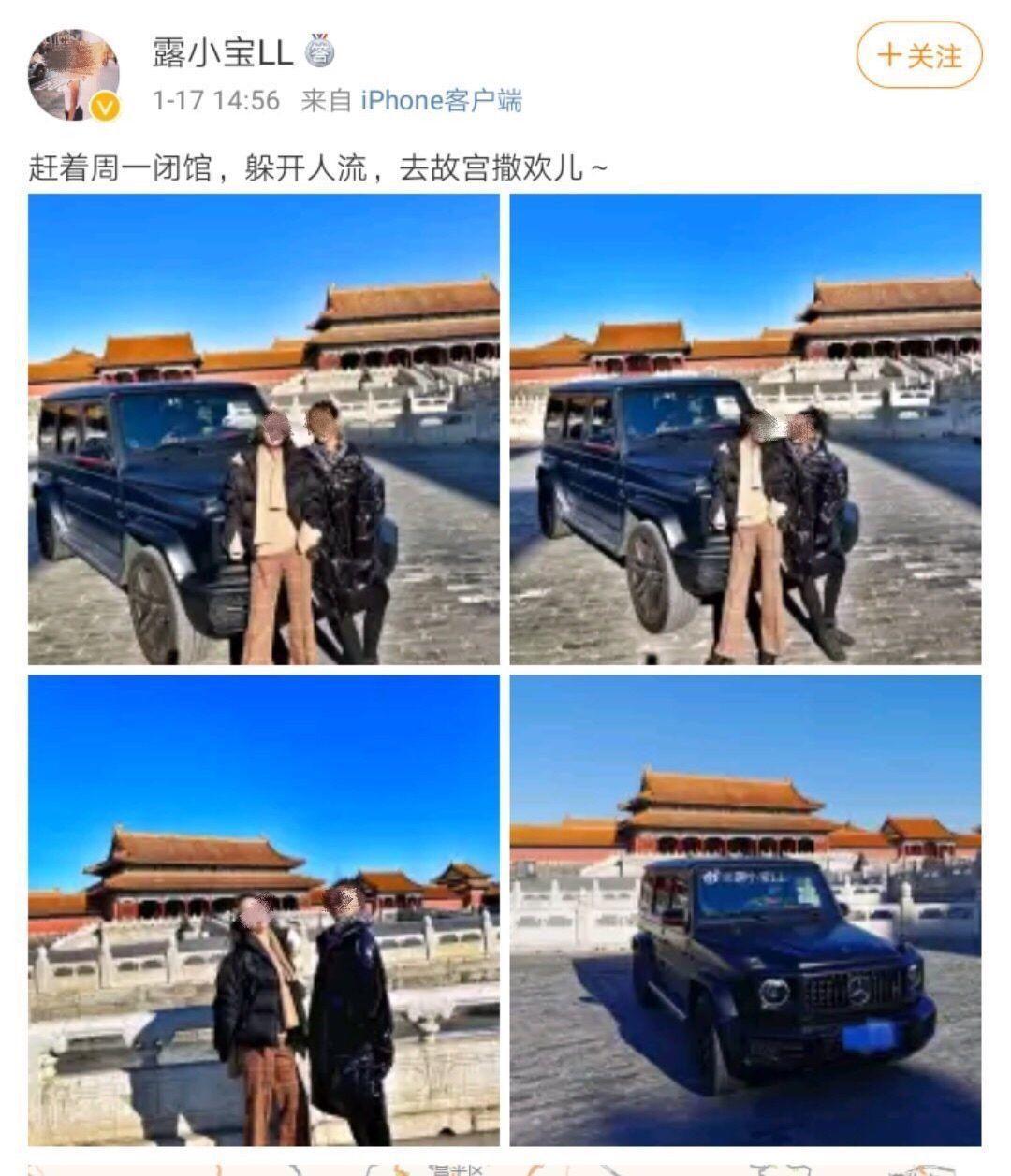 疑似国航乘务员晒开车进故宫照片国航:正在了解