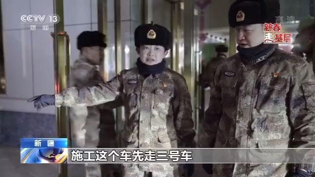 用無人機升國旗他們在邊疆踏冰臥雪只為守護你的冷暖