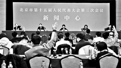 京津冀將對機動車超標排放協同監管