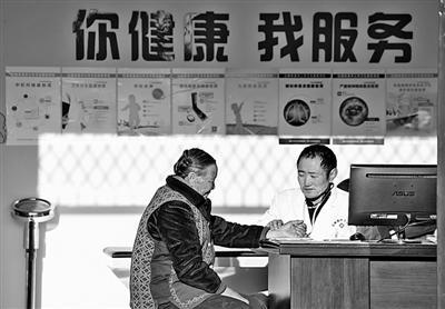 """广州助孕别让你的健康被这些流言""""中伤"""""""