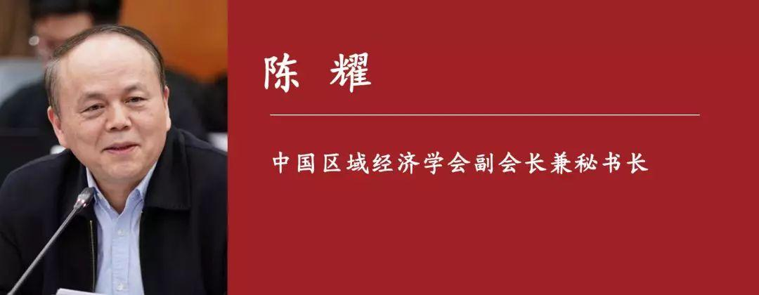 """陈耀:这些""""万亿""""对中国有什么意义?"""