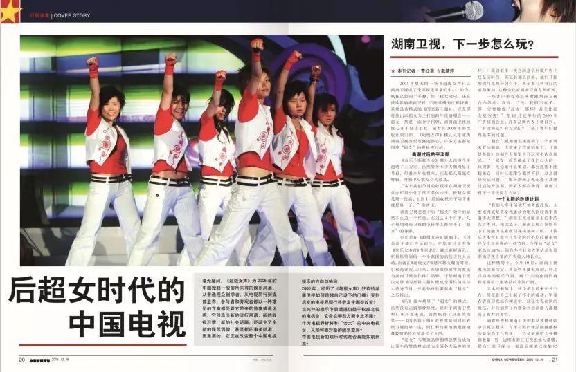 http://www.byrental.cn/jiankang/169952.html