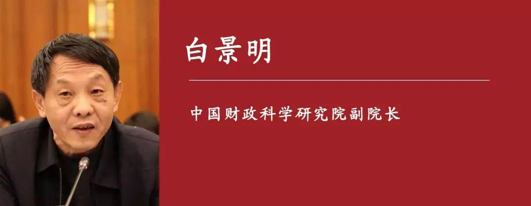 鐧芥櫙鏄庯細2020骞达紝浼佷笟鍑忚礋浼氳秺鏉ヨ秺鏄庢樉