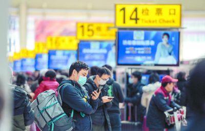 今起三天春运进入最高峰每天预计70万旅客出京