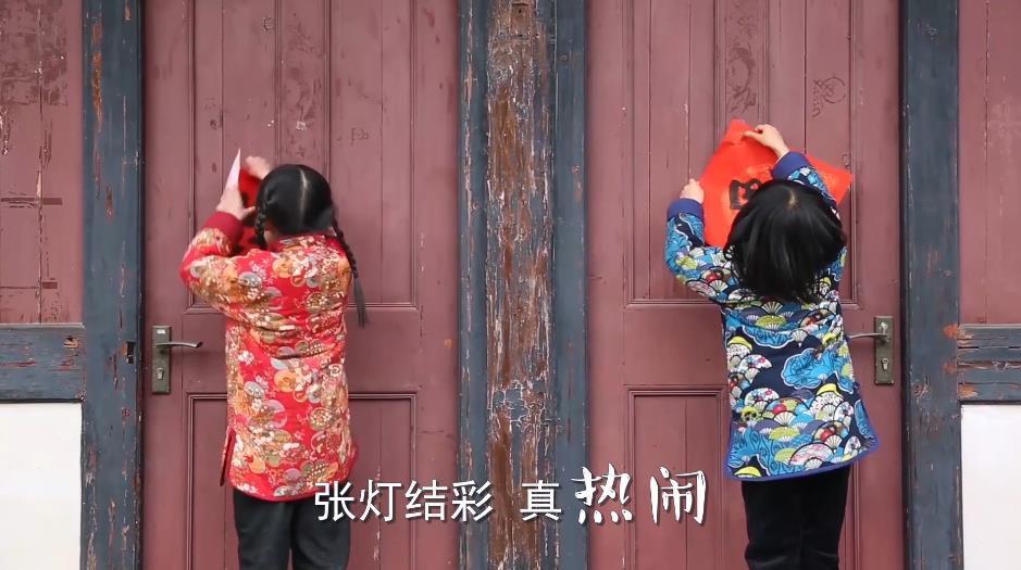 中外萌娃贺新春 这些春节歌谣你还会唱吗?