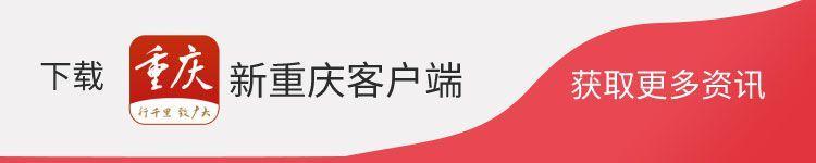 """坚定文化自信走出去 """"中国年""""香飘海外惠及全球"""