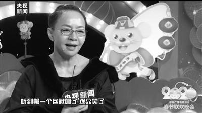 央视春晚新人亮相 宋丹丹将上演谢幕演出