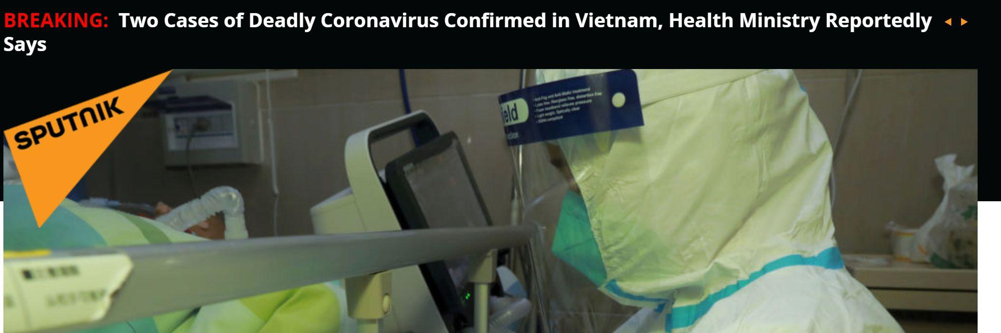 越南确诊2例新型冠状病毒肺炎病例