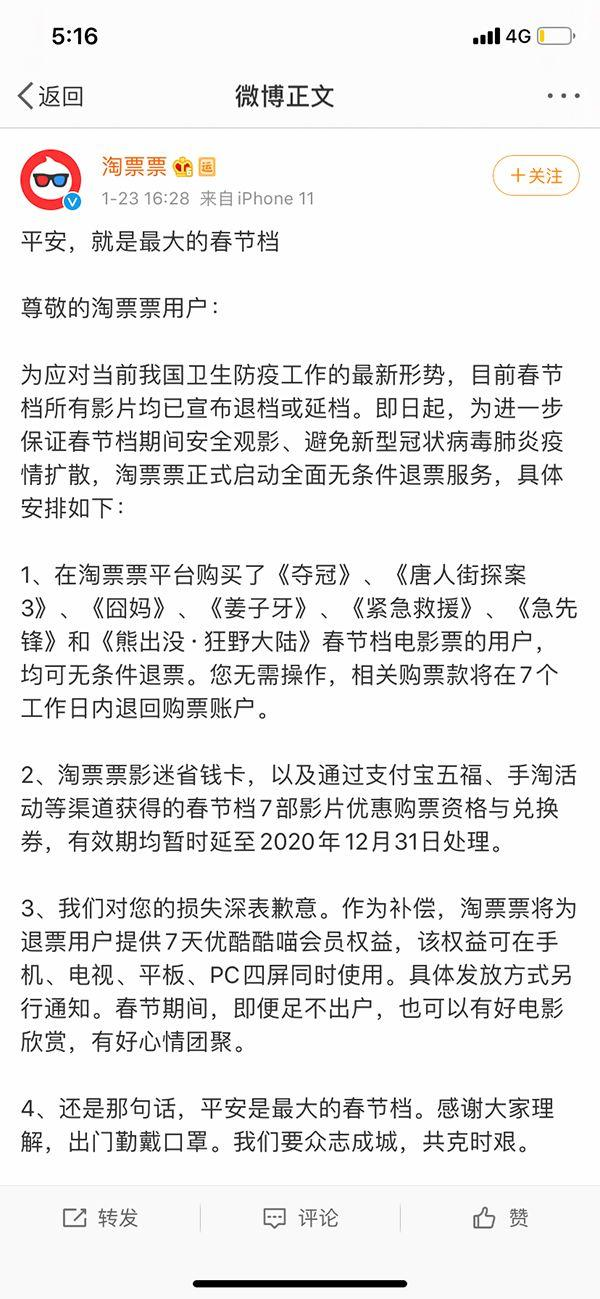 http://jszhy.cn/jingshan/169152.html