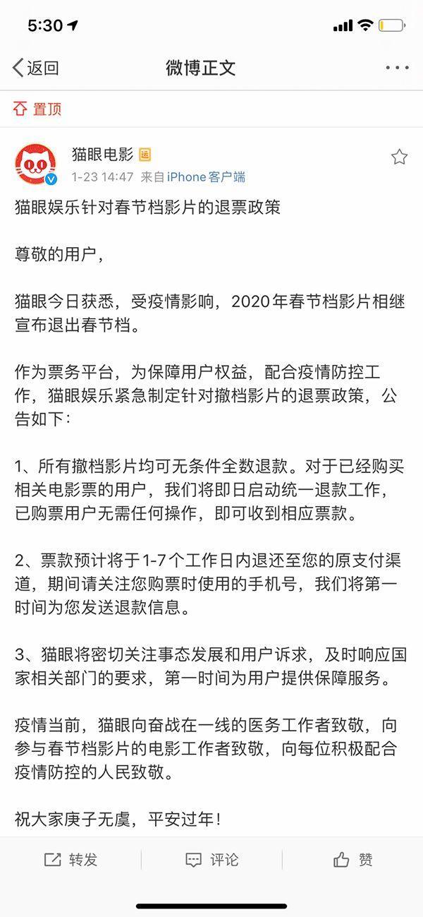 http://www.byrental.cn/fangchan/169543.html