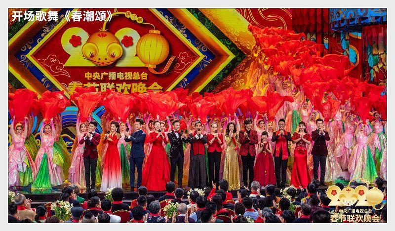 http://www.chinanews.com/cr/2020/0125/2998376955.jpg