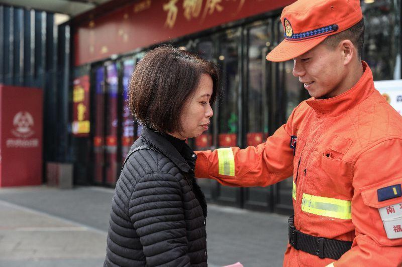 """【新春走基层 坚守在一线】森林消防员""""家门口""""的坚守"""