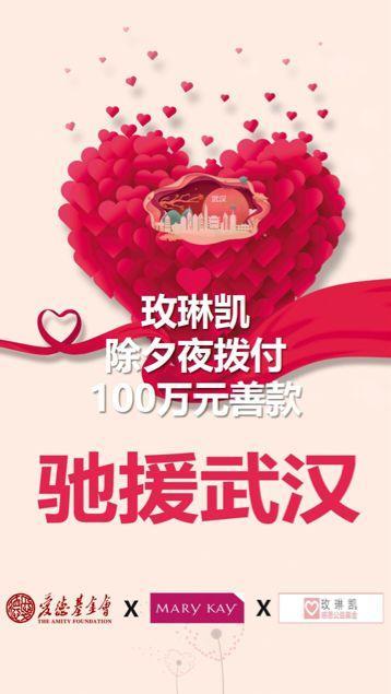 http://jszhy.cn/jiankang/179832.html