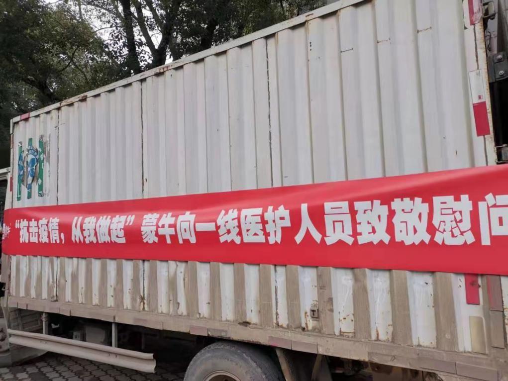 http://www.byrental.cn/zhengwu/177940.html