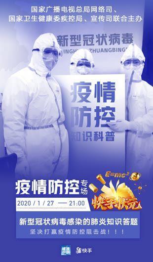 http://jszhy.cn/jiankang/180244.html