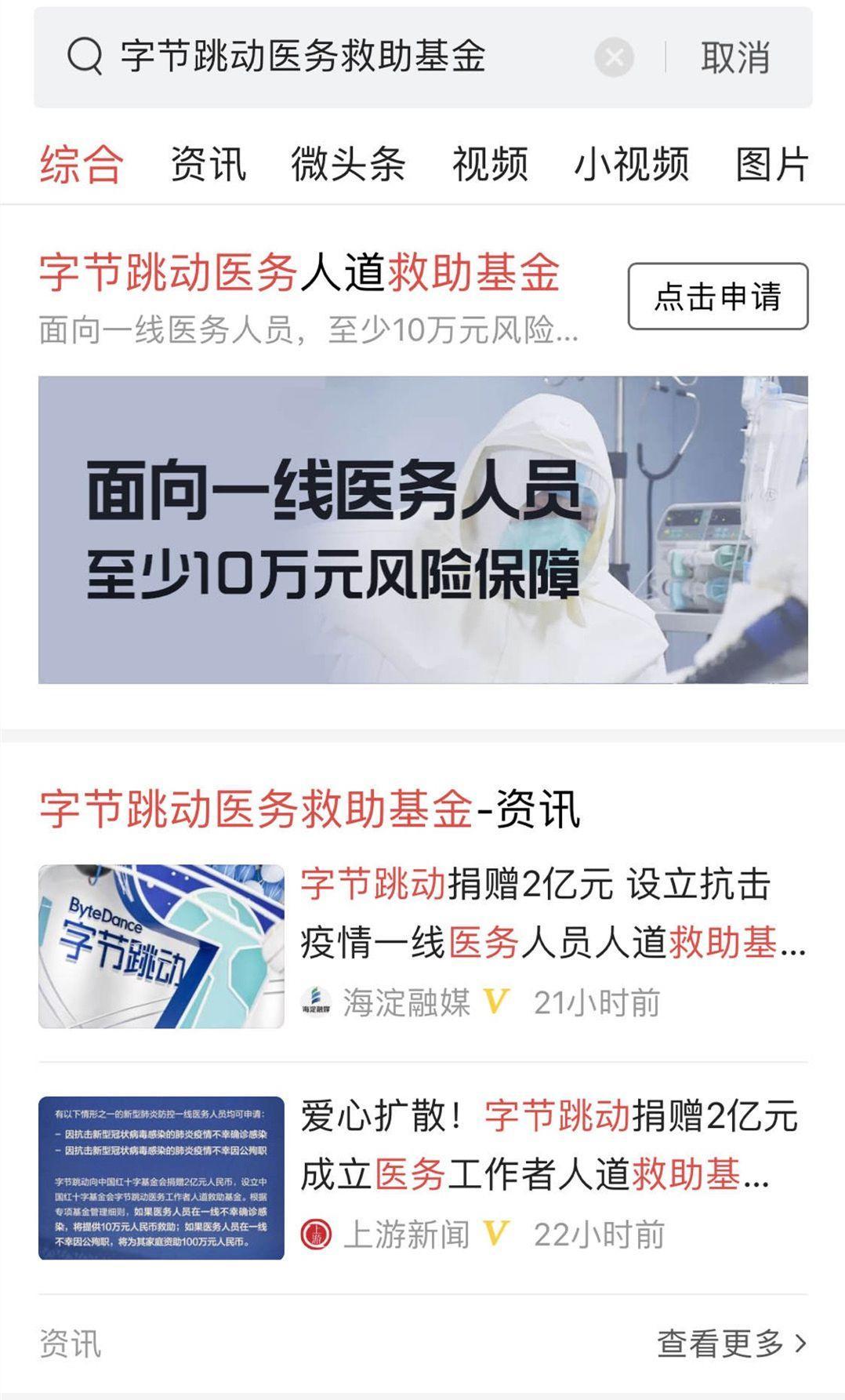 http://jszhy.cn/jiankang/181278.html