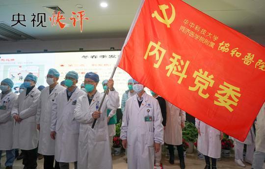 【央视快评】紧紧依靠人民群众坚决打赢疫情防控阻击战