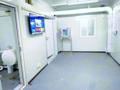 探访火神山医院病房:有空调电视医疗设备设施一流